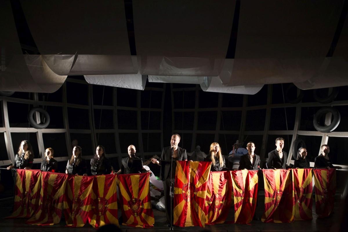Noé (új) Macedóniája